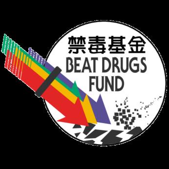http://www.nd.gov.hk/en/beat_BDFA.htm