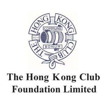 https://www.thehongkongclub.hk/public/hong-kong-club-foundation.html