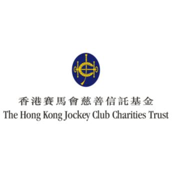 https://charities.hkjc.com/charities/english/charities-trust/index.aspx