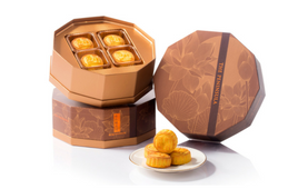 mooncake-charity-sale_placeholder.png#asset:979