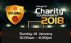 basket-charity-tournament_placeholder.png#asset:996