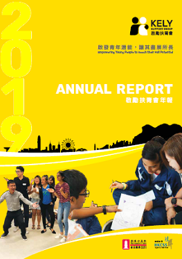 Annual-Report-2019.png#asset:2939