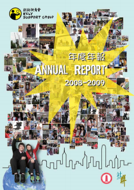 Annual-Report-Cover_2009.png#asset:1174