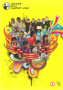 Annual-Report-Cover_2010.png#asset:1175