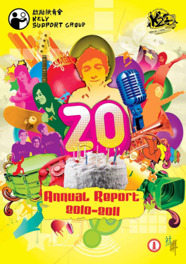Annual-Report-Cover_2011.png#asset:1176