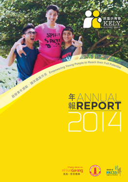 Annual-Report-Cover_2014.png#asset:1168