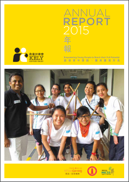 Annual-Report-Cover_2015.png#asset:1173