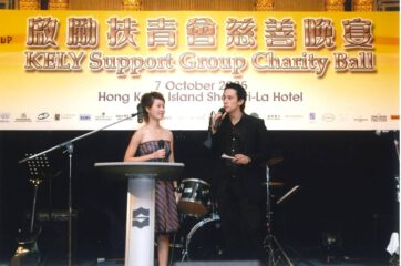 First charity ball at the Shangri-la Hotel