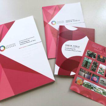 團結香港基金研究報告:藝術創共融 世界顯大同