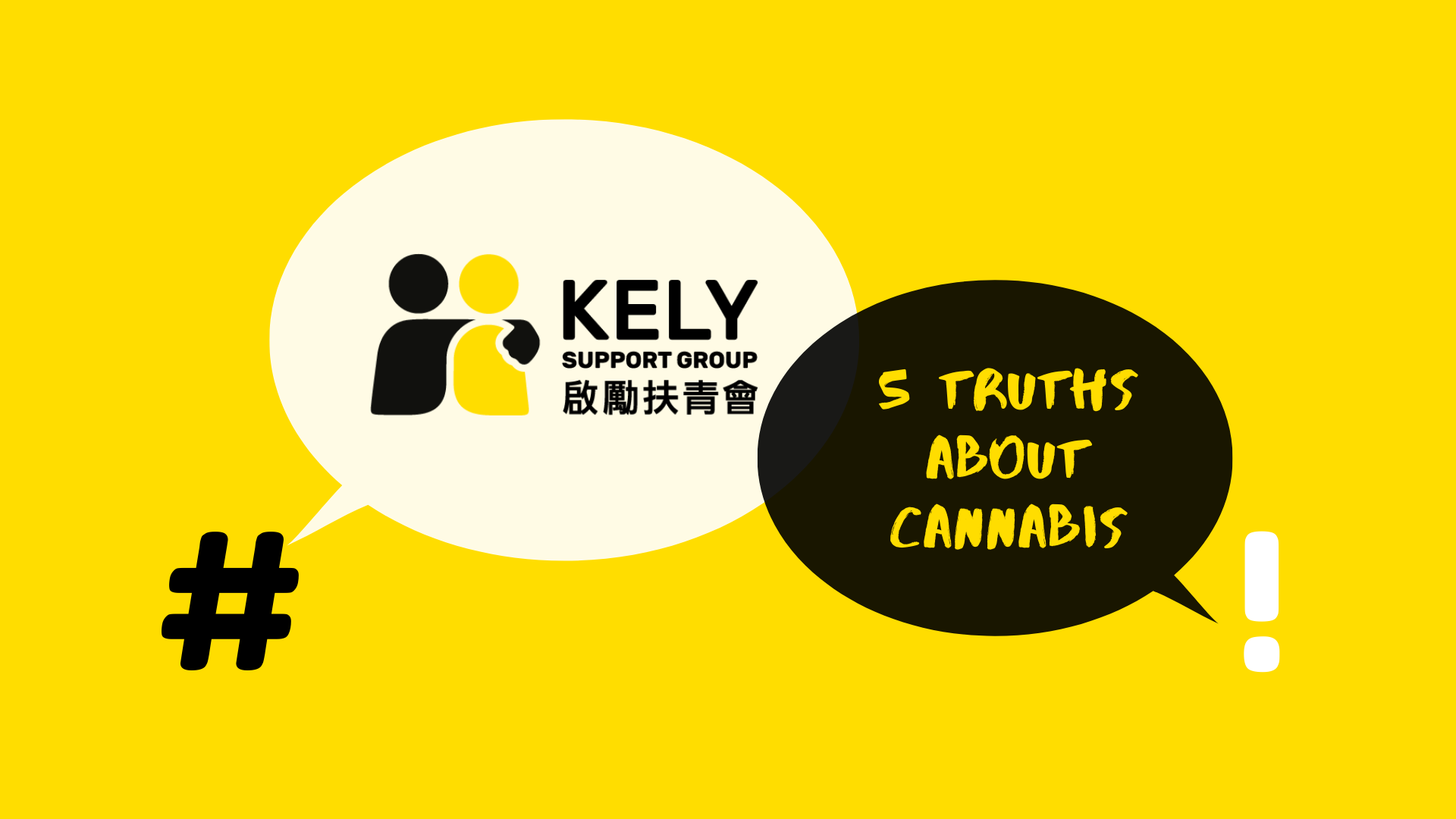5-Truth-about-Cannabis.png#asset:2854