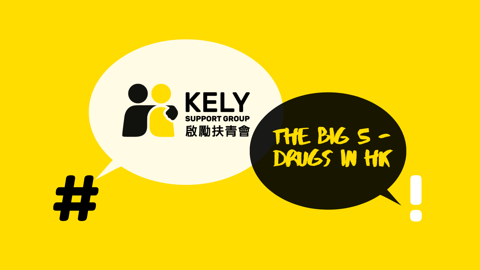 The-Big-5-Drugs-in-HK.png#asset:2853