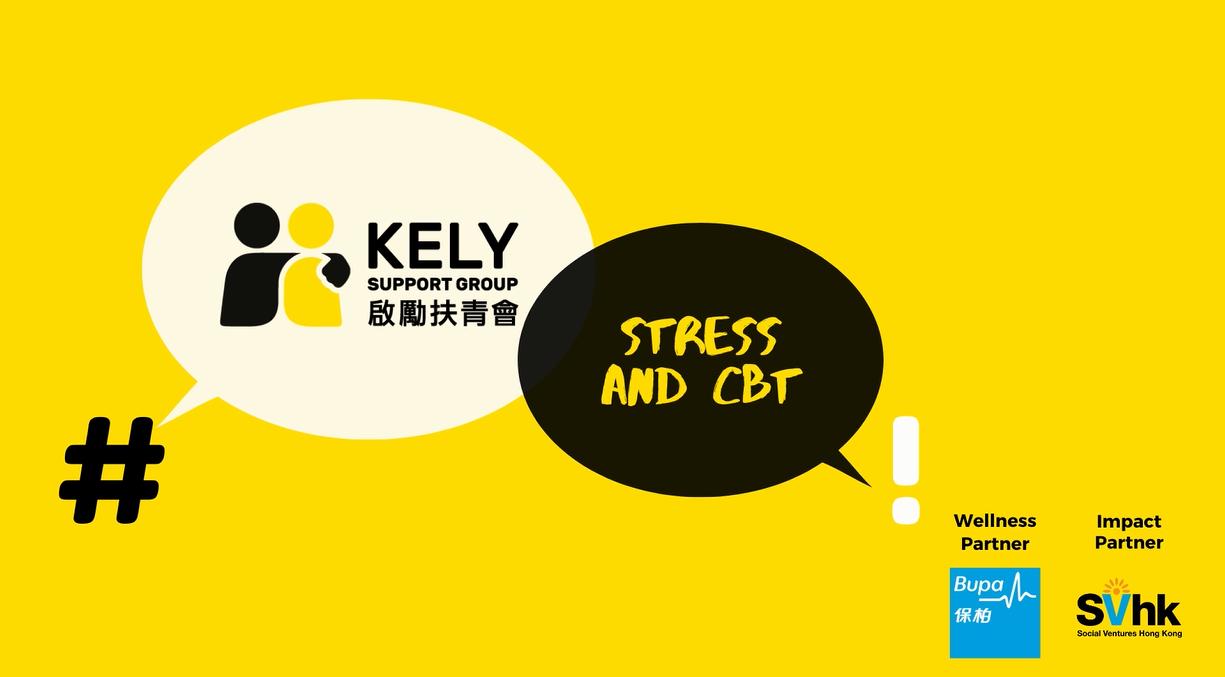 Stress-CBT.png#asset:3500