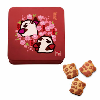 CNY Assorted Panda Cookies (18 pcs)