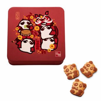 CNY Panda Cookies (18 pcs)