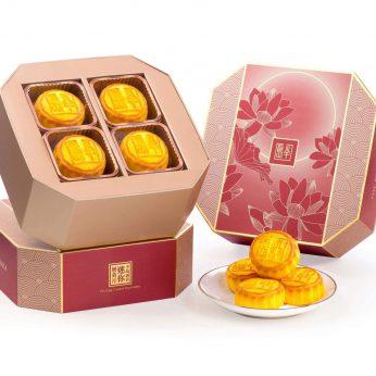 The Peninsula Mini Egg Custard Mooncakes / 半島迷你奶黃月餅