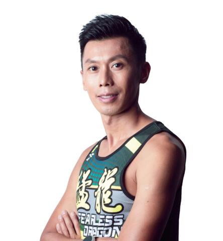 Chan Ka Ho