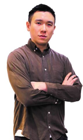 Ernest Chang