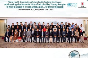 Hong Kong's Department of Health and the World Health Organisation